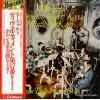 BERLIN PHILHARMONIC OCTET - mozart; divertimento no.17, k.334, horn quintet k.407