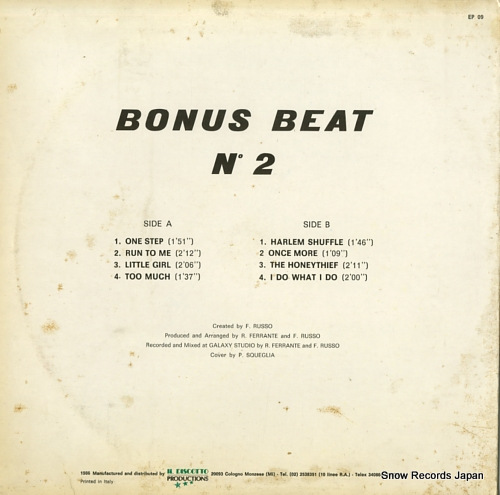 V/A bonus beat n.2 EP09 - back cover