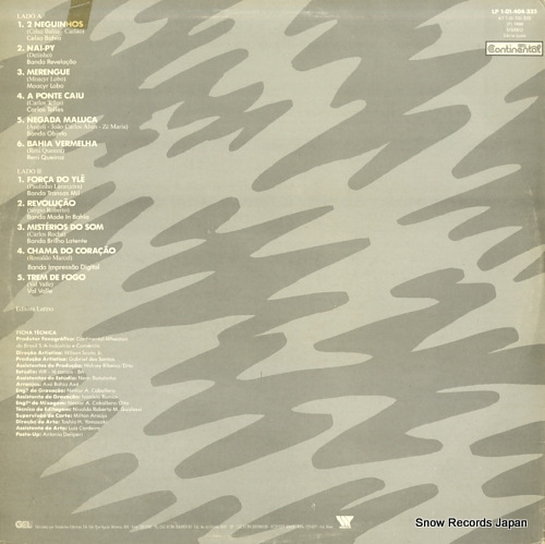V/A axe bahia axe LP1-01-404-335 - back cover