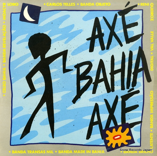 V/A axe bahia axe LP1-01-404-335 - front cover