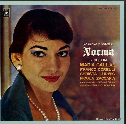 マリア・カラス ベルリーニ:歌劇「ノルマ」全曲 EAC-77229-31
