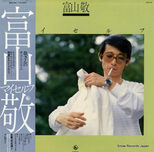TOMIYAMA KEI - myself - LP