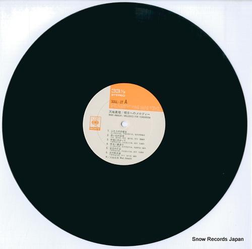 AMACHI, MARI melodies for tomorrow SOLL-27 - disc