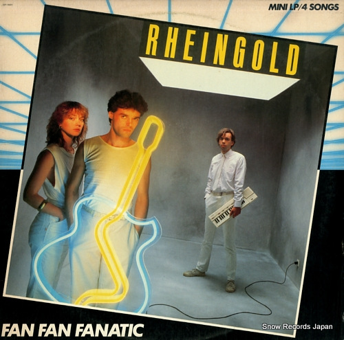 RHEINGOLD fan fan fantastic DLP-15005 - front cover