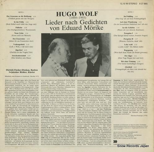 FISCHER-DIESKAU, DIETRICH hugo wolf; morike-lieder 827865 - back cover