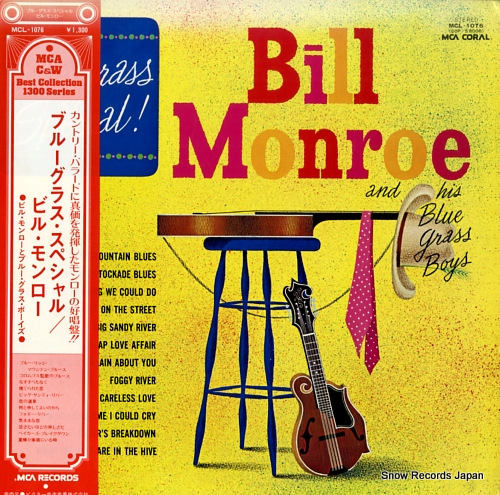 MONROE, BILL bluegrass special MCL-1076 - front cover
