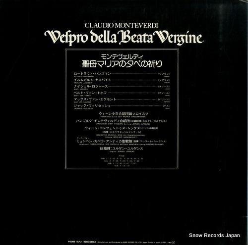 JURGENS, JURGEN monteverdi; vespro della beata vergine K20C-8406/7 - back cover