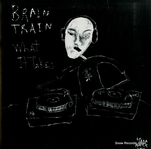 DJ FORCE AND MORPHEUS brain train GK2323 - front cover