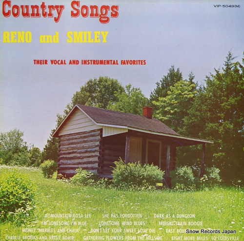 RENO AND SMILEY country songs VIP-5049(M) - front cover