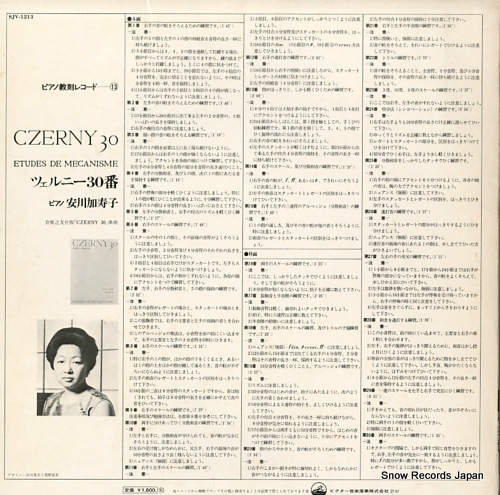 YASUKAWA, KAZUKO czerny 30 SJV-1213 - back cover