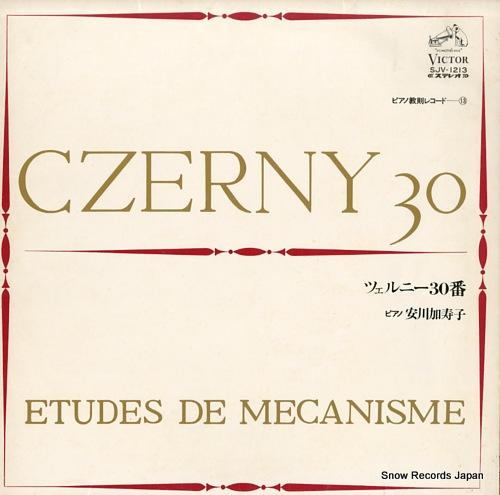 YASUKAWA, KAZUKO czerny 30 SJV-1213 - front cover