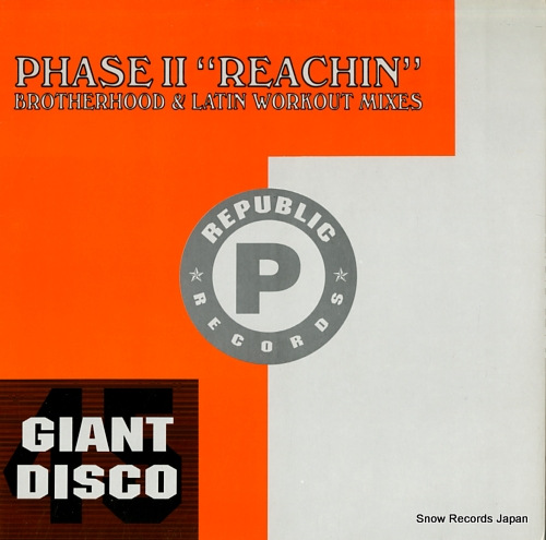 PHASE II reachin' / it's a mystery LICT006X - front cover