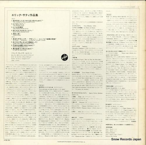 GLAZER, FRANK music of erik satie H-5015V - back cover