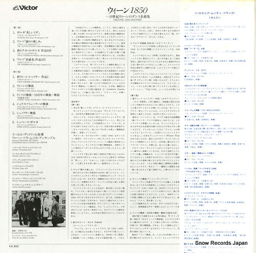 DITTRICH, MICHAEL vienne 1850 dances VIC-2298 - back cover