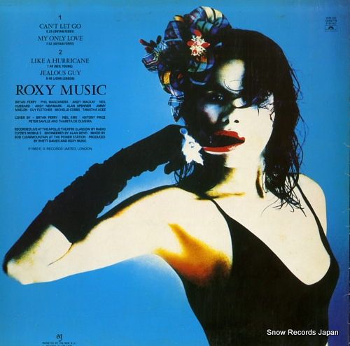 ROXY MUSIC the high road 2335269 - back cover
