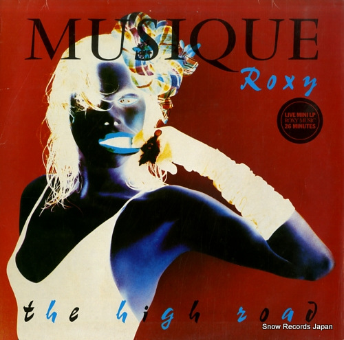 ROXY MUSIC the high road 2335269 - front cover