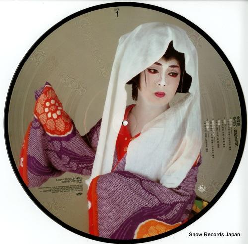 UMEZAWA, TOMIO aizoban yumeshibai K30A430 - disc