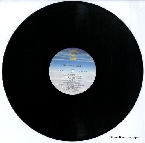 SUGI, RYOTARO the best 25AH319 - disc