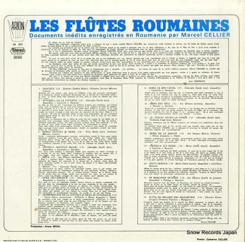 ZAMFIR, CHEORGHE les flutes roumaines 30073/ARN30073 - back cover