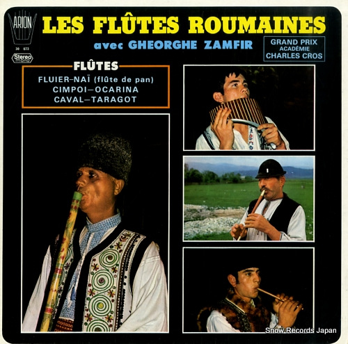 ZAMFIR, CHEORGHE les flutes roumaines 30073/ARN30073 - front cover