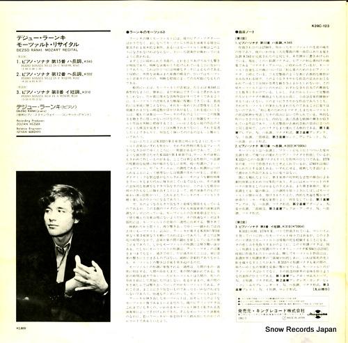 RANKI, DEZSO mozart recital K28C-123 - back cover