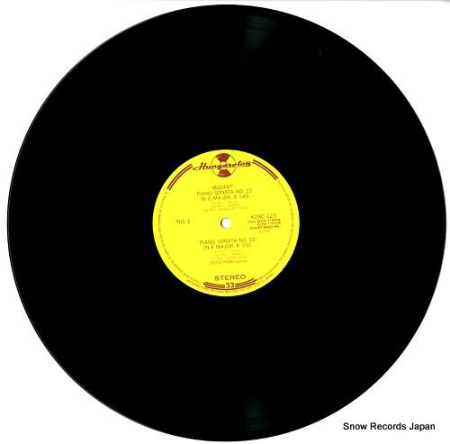 RANKI, DEZSO mozart recital K28C-123 - disc