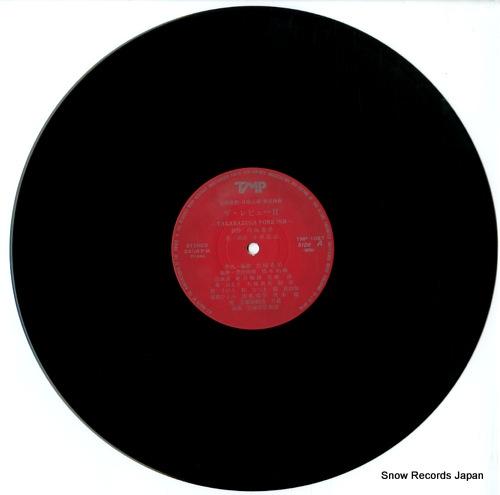 TAKARAZUKA KAGEKIDAN TSUKIGUMI the review 2 - takarazuka forever TMP-1067 - disc