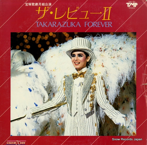 TAKARAZUKA KAGEKIDAN TSUKIGUMI the review 2 - takarazuka forever TMP-1067 - front cover