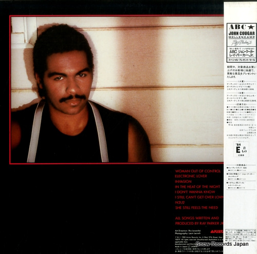 PARKER, RAY, JR. woman out of control 25RS-201 - back cover