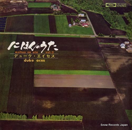 DUKE ACES nihon no uta vol.2 TP-72105 - front cover