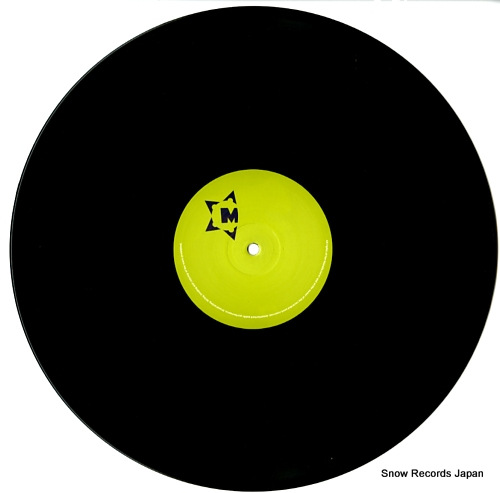 SHILOH latex METHOD020 - disc