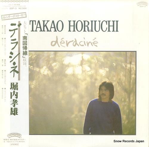 HORIUCHI TAKAO - deracine - LP