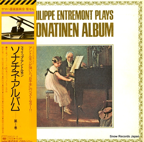 ENTREMONT, PHILIPPE philippe entremont plays sonatinen album band 1 SOCJ5-6 - front cover