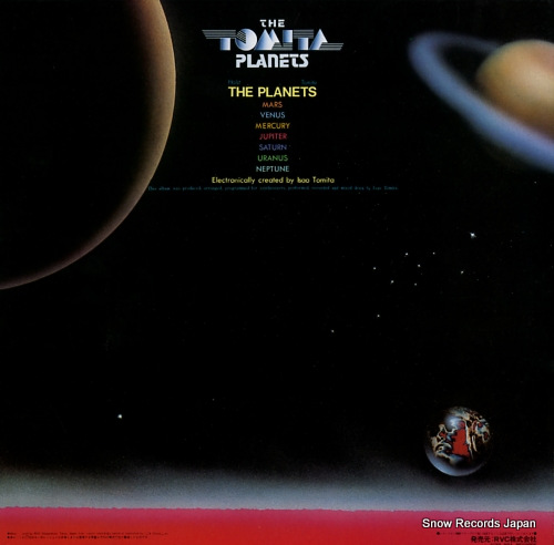 TOMITA, ISAO the tomita planets RVC-2111 - back cover