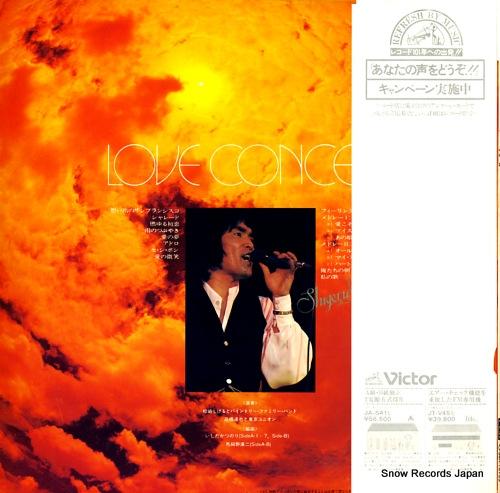 MATSUZAKI, SHIGERU love concert SJX-10199 - back cover