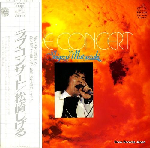 MATSUZAKI, SHIGERU love concert SJX-10199 - front cover