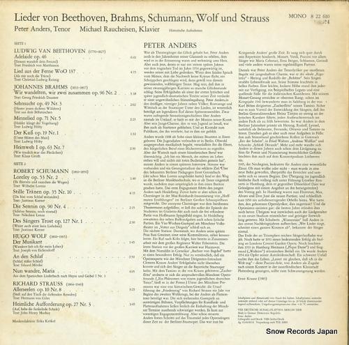ANDERS, PETER lieder von beethoven, brahms, schumann, wolf und r.strauss 822610 - back cover