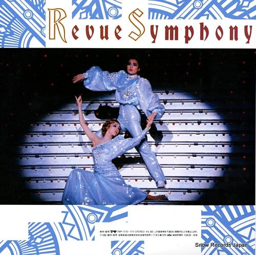 TAKARAZUKA KAGEKIDAN HOSHI GUMI revue symphony TMP-1110-1111 - back cover