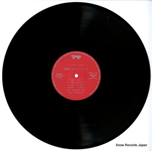 TAKARAZUKA KAGEKIDAN HOSHI GUMI candide TMP-1118-19 - disc