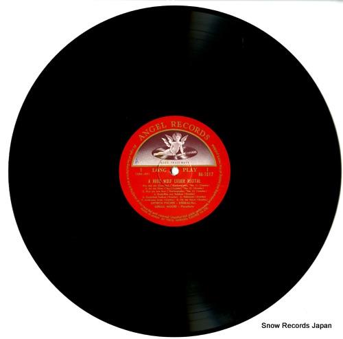 FISCHER-DIESKAU, DIETRICH a hugo wolf lieder recital HA1017 - disc