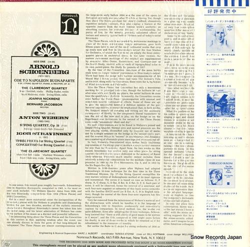 CLAREMONT QUARTET, THE schoenberg; ode to napoleon buonaparte G-5044 / H-71186 - back cover