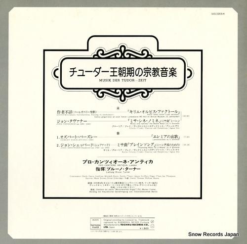 TURNER, BRUNO musik der tudor-zeit ULS-3203-H - back cover