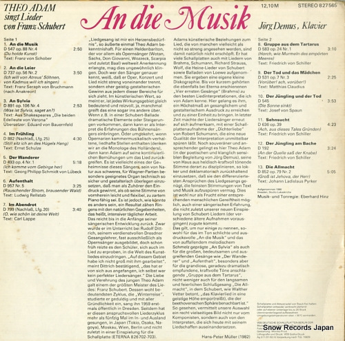 ADAM. THEO schubert; an die musik 827565 - back cover