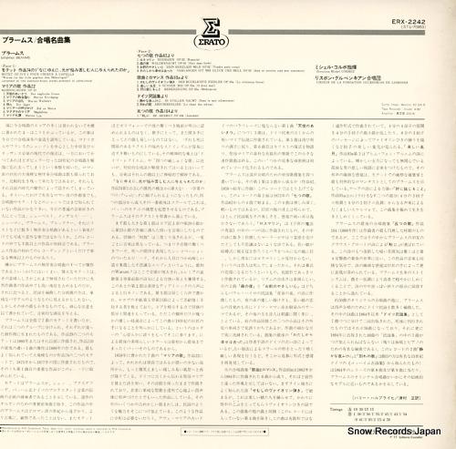 CORBOZ, MICHEL brahms; marienlieder op.22 ERX2242 - back cover