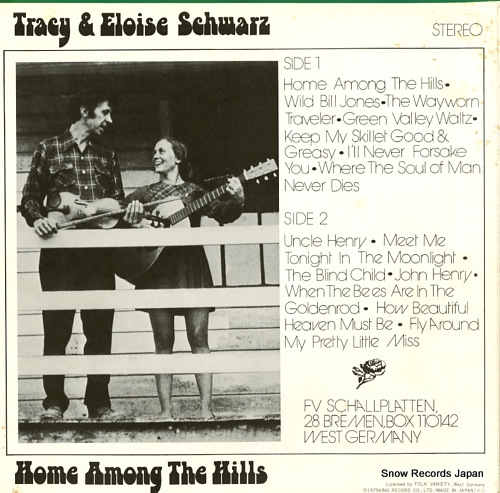 TRACY AND ELOISE SCHWARZ home among the hills LAX6015 - back cover