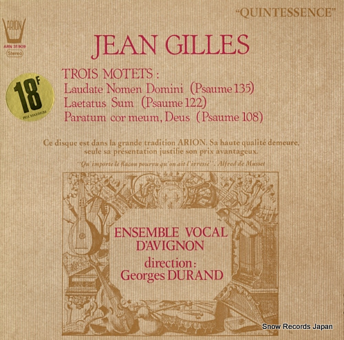 DURAND, GEORGES gilles; trois motets ARN31909 - front cover