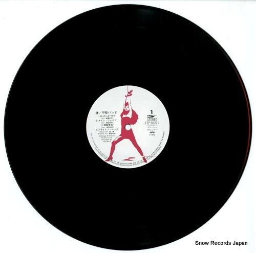 KAI BAND toriko ETP-90201 - disc