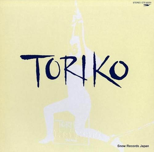 KAI BAND toriko ETP-90201 - front cover
