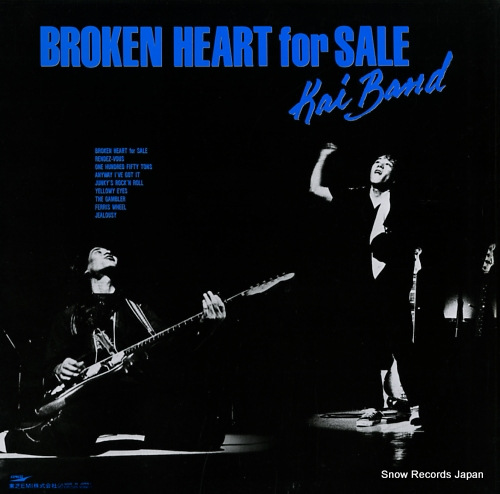 KAI BAND broken heart for sale