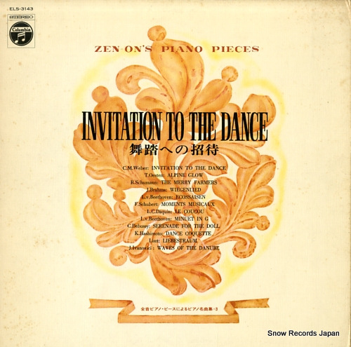 JINZAI, ATSUKO invitation to the dance ELS-3143 - front cover